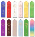 Peaked Classic Award Place Ribbon Hockey Trophy Awards